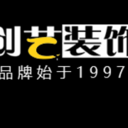 云南创艺必威客户端app工程(集团)有限公司