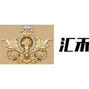 云南汇禾装饰工程有限公司